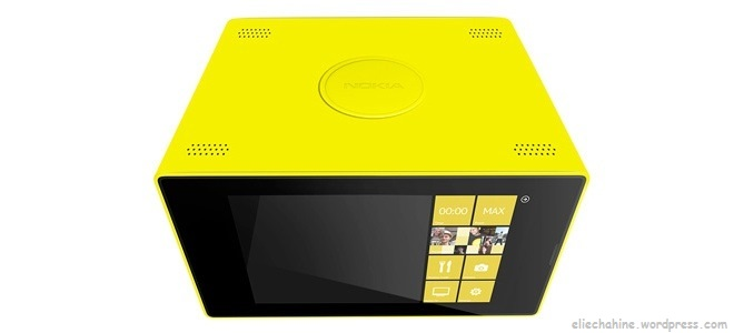 nokia turns up the heat with its first microwave oven elie m chahine. Black Bedroom Furniture Sets. Home Design Ideas