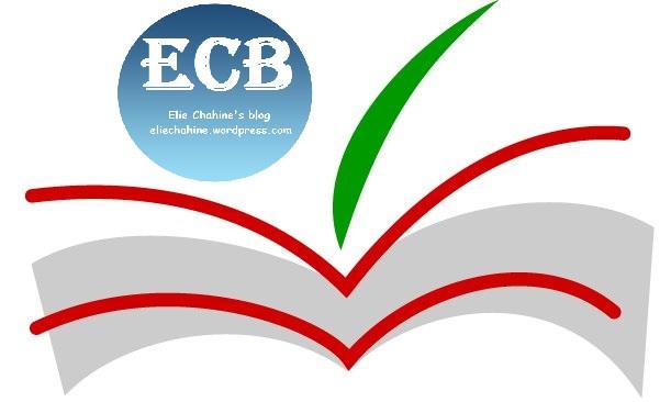 Lebanon Official Exams – الامتحانات الرسمية اللبنانية