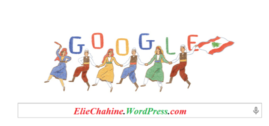 Google Doodle Lebanese Independence 2014