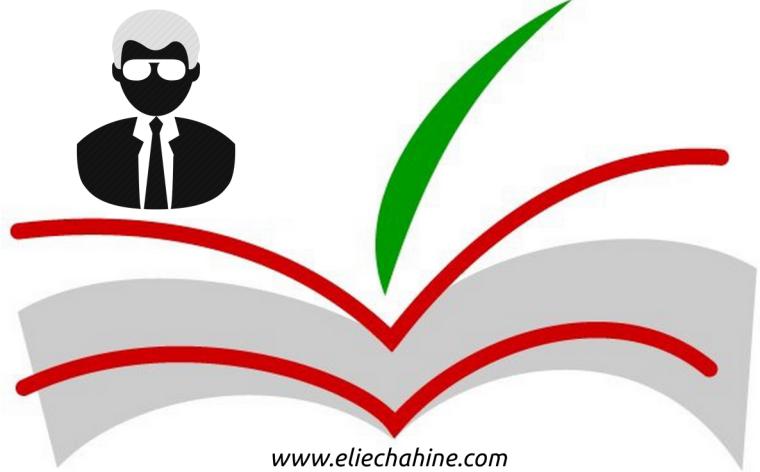 Lebanon Official Exams Results