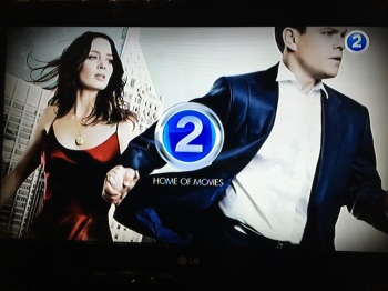 "MBC2 Finally changes its ""Terrifying"" Commercial Break segment song!"